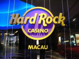 Hard Rock Hotel and Casino Macau - казино в Китае